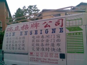 Camioncino cinese Jacopino